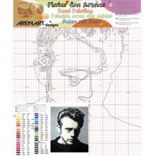 James Dean. 50x61 cm