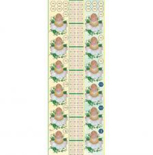 Papel decoupage medidor 26x68 cm