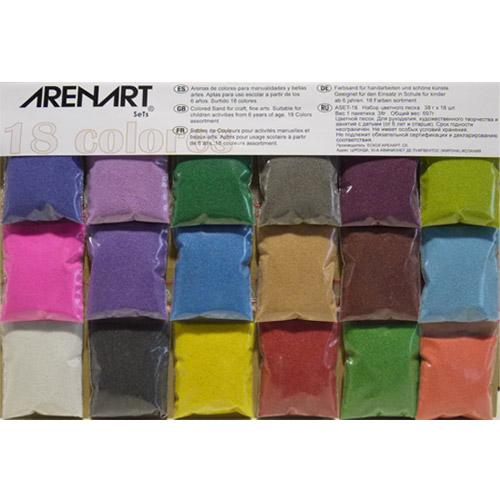 18 Sand Colors assortment set