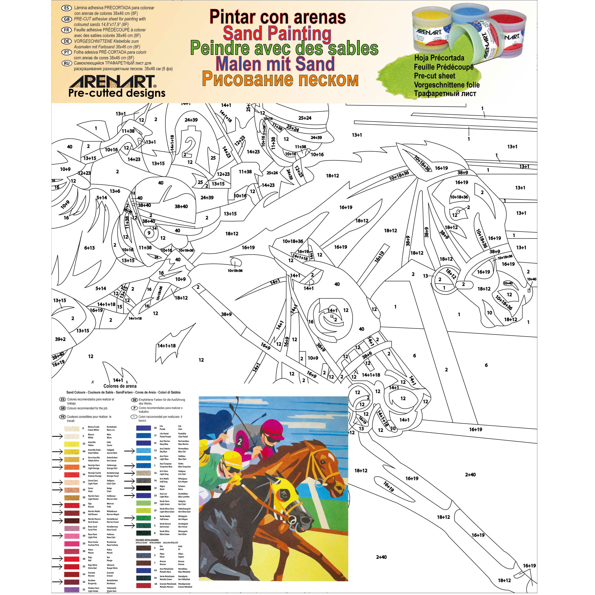 Horse racing. 50x61 cm